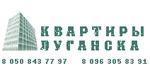 Квартиры Луганска