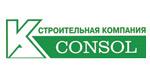 Консоль ЛТД