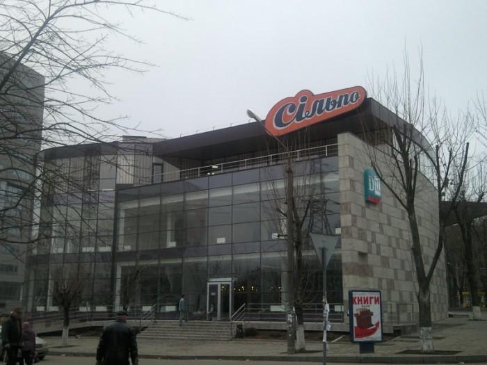 Аренда торговых площадей в действующем торговом центре  Движение на ст.м. Ботани 6428