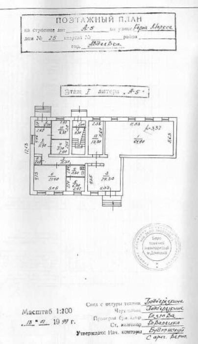 Встроенное торговое помещение 182 кв.м, 1 этаж, фасадный отдельный вход,вход со  6448