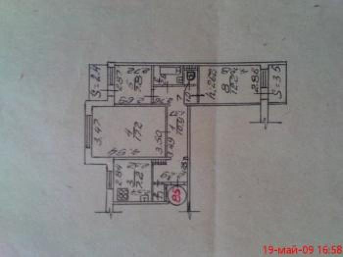 ID 001 к. Продажа квартиры 3-х комнатной квартиры по ул. Красногвардейская, комн 61164