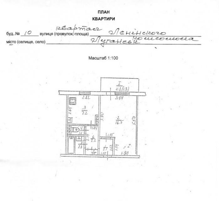 1-но комнатная улучшенной планировки. Жилое состояние. дом 1984 года постройки.  61252
