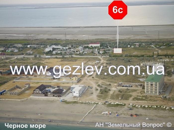 Продается земельный участок в пригороде г. Евпатория, село Прибрежное (Аквапарк) 6369