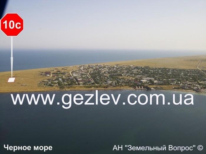 Продается земельный участок в Черноморском районе с. Межводное, 10 соток, госакт 6371