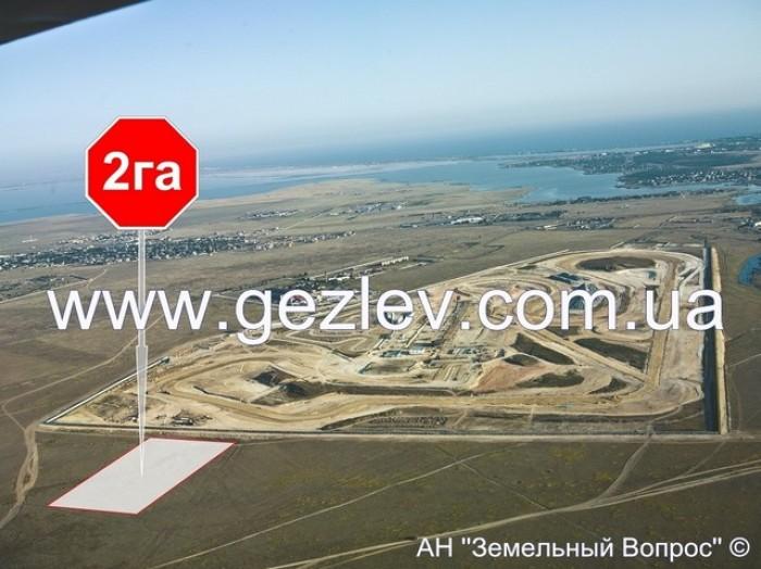 Продается земельный участок 2 га, ЛКХ, госакт. Напротив строящегося автомототрек 6372