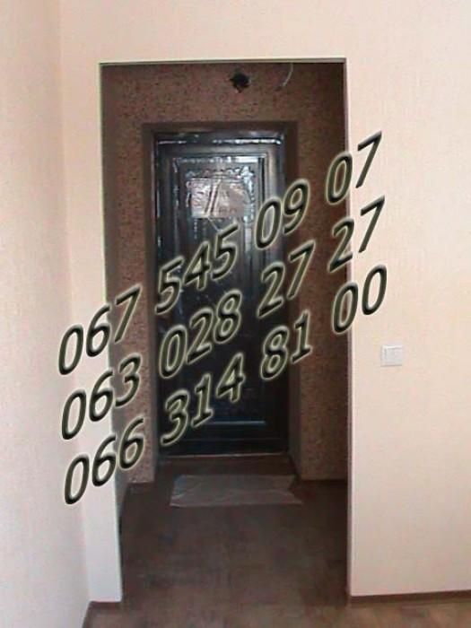 Широкий выбор квартир. Воплотите свои идеи ремонта. Продам 1к. малогабаритные кв 61392