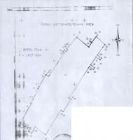 Продажа: Дочернее предприятие УКС Кременчугский экспериментально-механический за 646