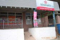ID 173. Продажа торгово-офисного помещения общей площадью 42 м2. Находится в г.С 6481