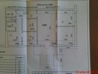 ID 140. Продается помещение торгово-офисного типа. Общая площадь 62 м2, первый э 6486