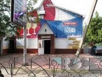 Продажа ночного клуба в ЧеркассахДействующий бизнес, способный приносить Вам при 64163