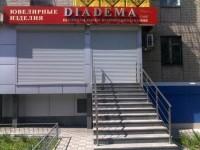 Помещение. пр.Гагарина (код 3474): Красная линия.Проходное место. 1 этаж. Отдель 64189
