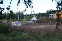 Земельный участок, 0,12га., приватизирован, целевое назначение - под строительст 6364