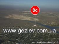 Продается земельный участок в с. Суворовское под ИЖС, 8 соток, госакт, напротив  6368