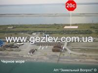 Продается земельный участок в пригороде г. Евпатория ст. Солнышко 20 соток (сост 6370
