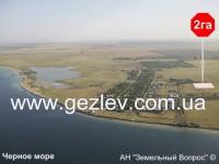 Продается земельный участок в Сакском районе с. Витино 2 га, ЛКХ, госакт. Распол 6374