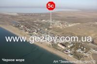 Продается земельный участок в пригороде г. Саки, напротив межрайонной базы отдых 6377