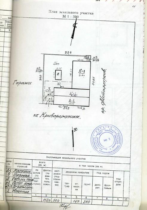 Сдам офис 45 м.кв.+ 20 м.кв., красная линия, закрытая охраняемая территория, авт 64680