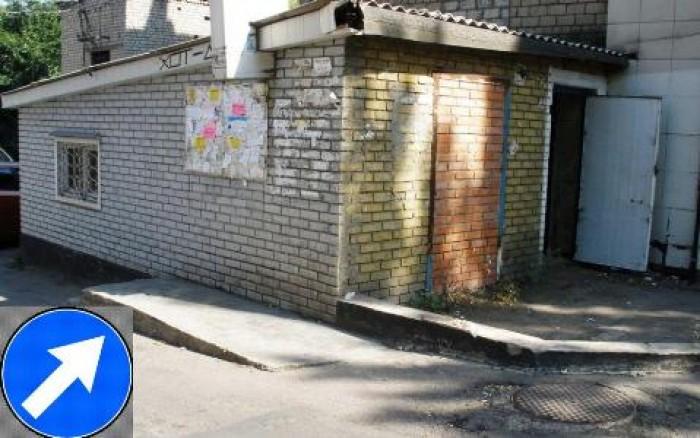 Подвальное помещение 280кв.м. Донецк (рынок Буденовский)Подвальное помещение общ 64741