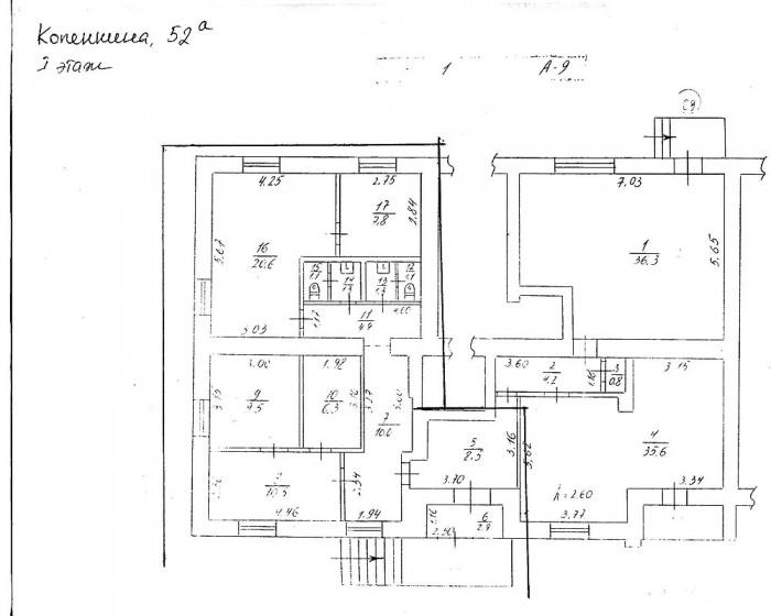 Продам 4-х к.кв. на 1 этаже (высокий), общ.- 90м2, два коридора, тамбур, отдельн 612019
