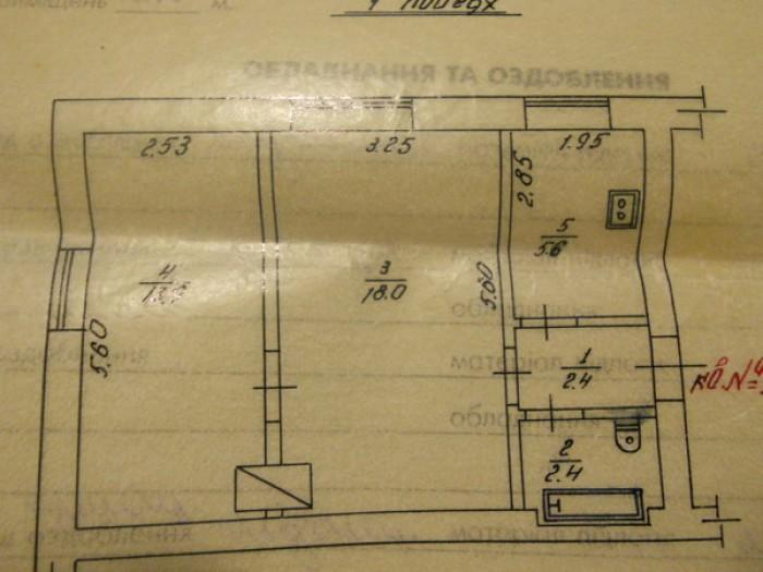 2-х комнатная квартира по ул. Яворницького 64, санузел совмещен, в комнатах парк 612101