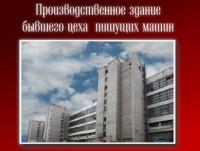 Гостинный дворВода и камень       СДАЮ 3Х ЭТАЖНЫЙ  КОТТЕДЖ   -ЕВРОЛЮКС.Сауна ,ба 62857