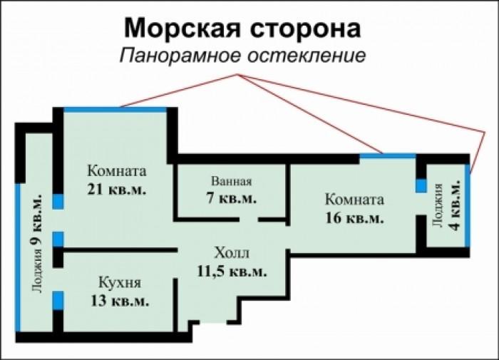 Отличная двухспальневая квартира с просторной кухней-студией в новом доме бизнес 61522