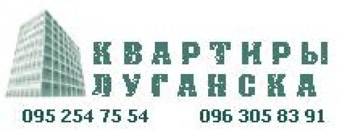 Тел.096 3058391,095 2547554. Сдам в аренду квартиру в Луганске посуточно (1-4 ко 61729