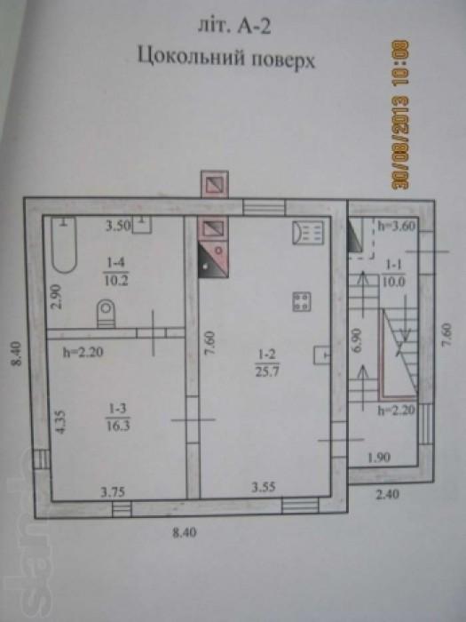 Дом общ.пл.165 кв.м., шлакоблочный, теплый. Два этажа, санузел в современном каф 62304