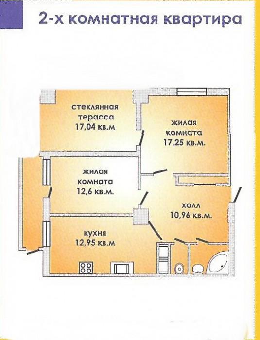 2-комн. квартира, свободной планировки (без перегородок)80кв. м., 8/24 эт., кирп 61988