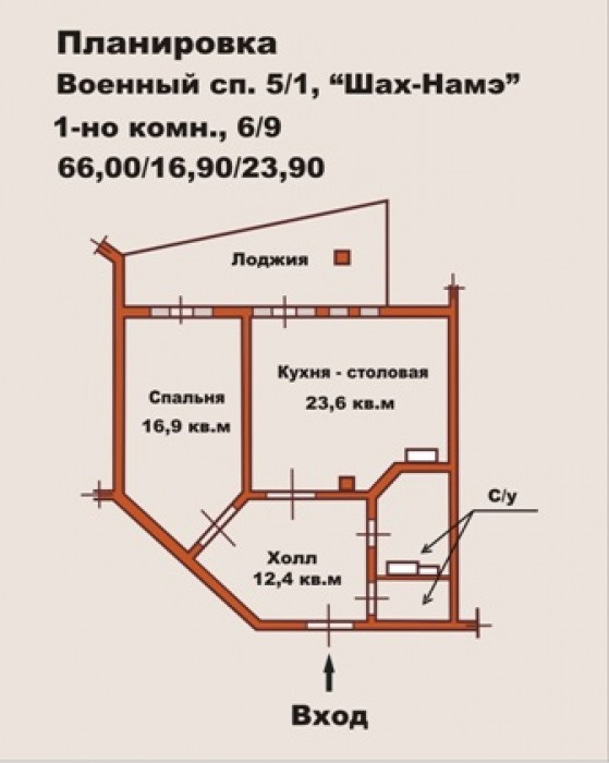 Однокомнатная квартира в центре ОдессыКвартира в одном из лучших и красивейших м 611107