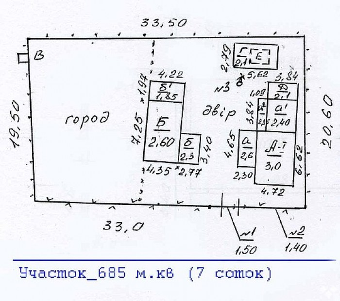 Участок с домом и хоз. постройками (6.85 сотки) Есть: газовое отопление, централ 63269