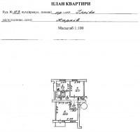 Продам 2 комнатную квартиру на Баварии, по проспекту Ильича, 3-й этаж, сталинка, 611153