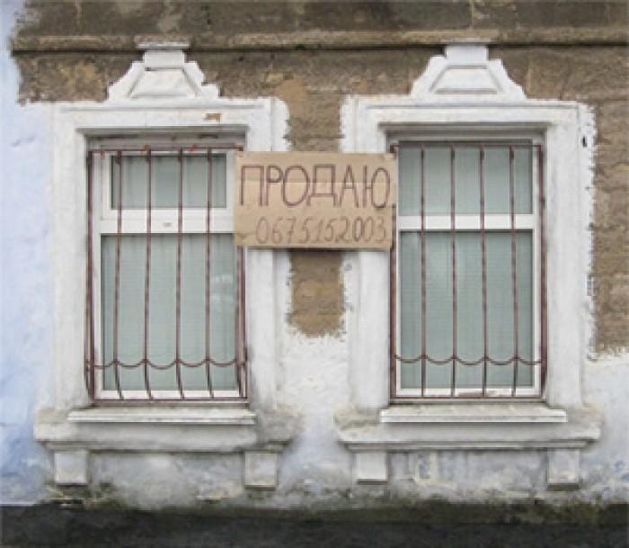 Продается жилкоп, часть дома, врайоне ц.рынка, подкоммерческую деятельность (2 о 621026