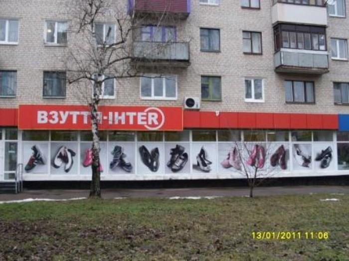 Бердичев.Продается магазин, центр города,  ремонт, автономное отопление, витрина 641063