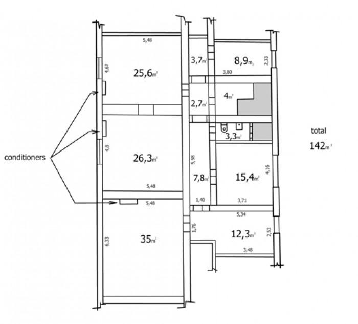 Собственник продает офисное помещение, находящееся по адресу Рабочая 7/1.  Цокол 641204