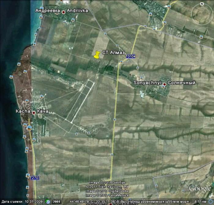 Продам три участка 10+5+5 соток без г.актов в с/т Алмаз, ПГТ Кача, Севастополь,  63733