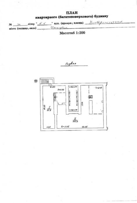 Сдам на длительный срок нежилое помещение размером 160 м2 под офис, магазин-скла 641222