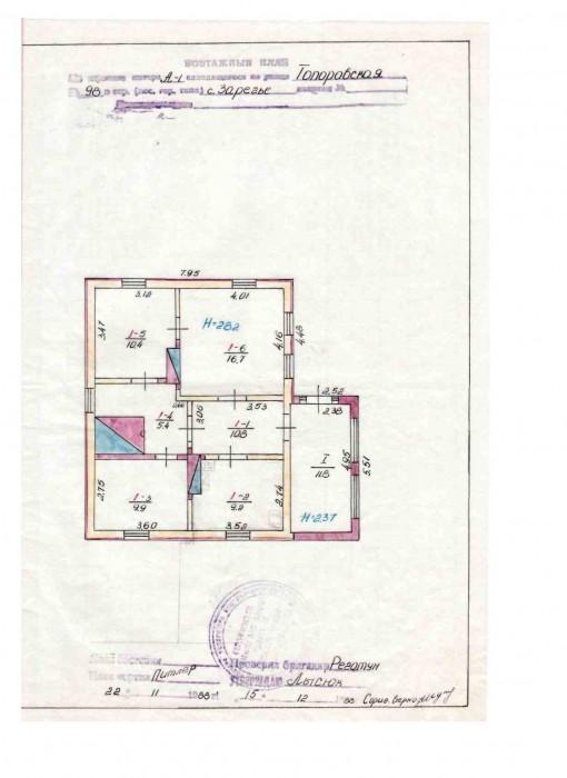 Продам жилий будинок в смт. Ружин. Будинок деревяний обкладений цеглою, має газо 621384