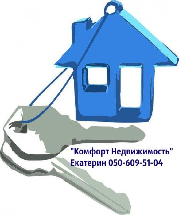 Квартира в хорошекм жилом состоянии, мп окна, балкон застеклен, хорошее месторас 613277