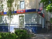 Ровно, ул.Дубинская БОСС ,7   Магазин/нежилое помещение,  нежилой фонд, свободно 641109