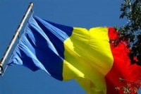 Гражданство румынии и венгрии дешево  поможем оформить и подать ваши документы в 613454