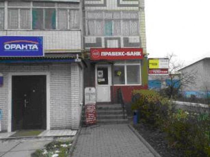 Сдам нежилое помещение под офис, банк, магазин по ул. Украинской, 11(бывшее отде 641526
