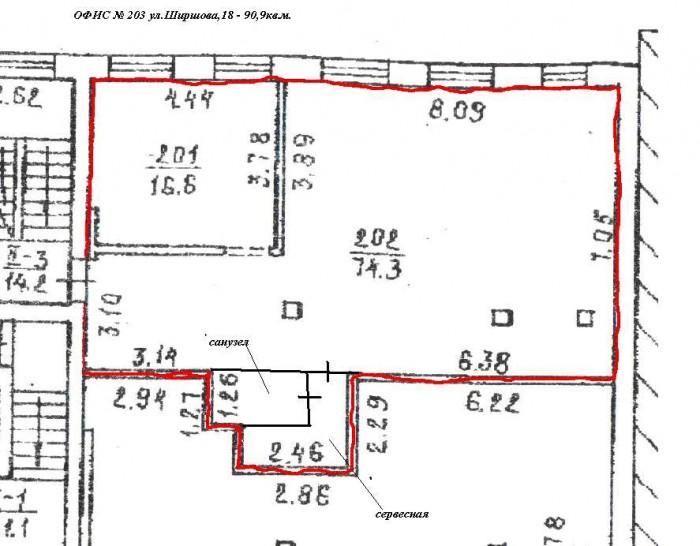 СДАМ в аренду офис 137 кв.м. 2 этаж ул. Ширшова,18сан/узел, кухня, счетчики, тел 641568