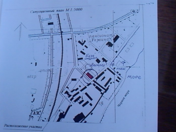 земельный участок в городе Феодосия, район базы отдыха Вымпел. 150 метров до мор 63940