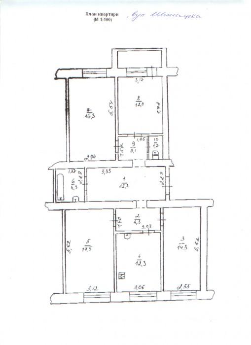 Продажа 4-комнатной квартиры в курортном городе Миргороде (Полтавская обл.). Пре 614059