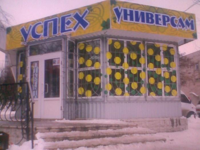 Продам действующий магазин. 75 кв. м с летней площадкой, район кинотеатра Космос 641607