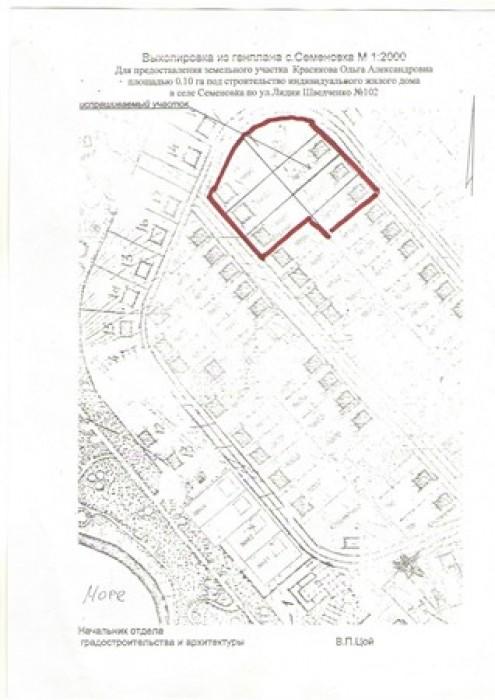 Продаю 7 ровных участков под ИЖС площадью: 10 соток (5 участков), 11 соток, 13 с 63968