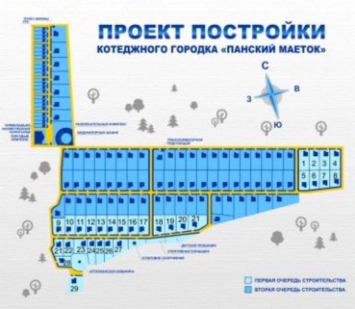 Клубный поселок Панський маєток объявляет акцию на продажу земельных участков. Т 63969