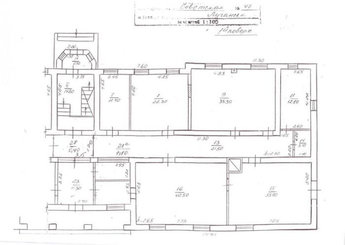 Помещение на первом этаже офисного здания, с выходом на центральную улицу и фаса 641628