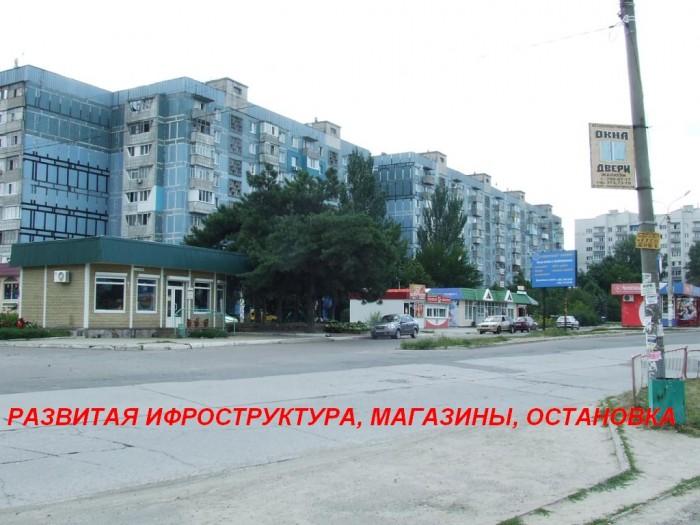 Квартира не угловая, состояние советское, обычное, нужен косметический ремонт. Л 614328